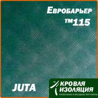 Пленка подкровельная JUTA Евробарьер™115
