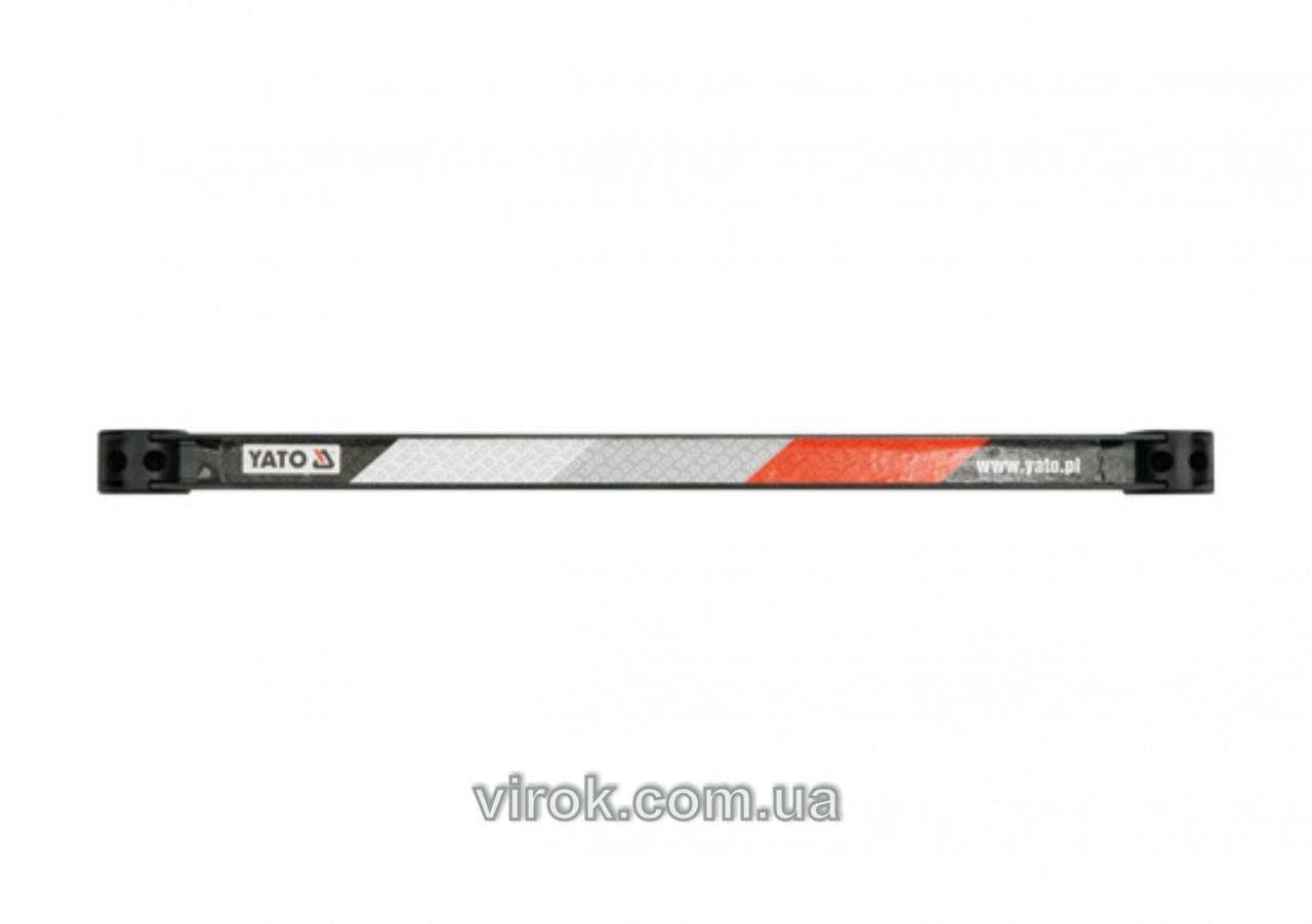 Магнітна рейка для інструменту YATO, l= 50 см [4/16]