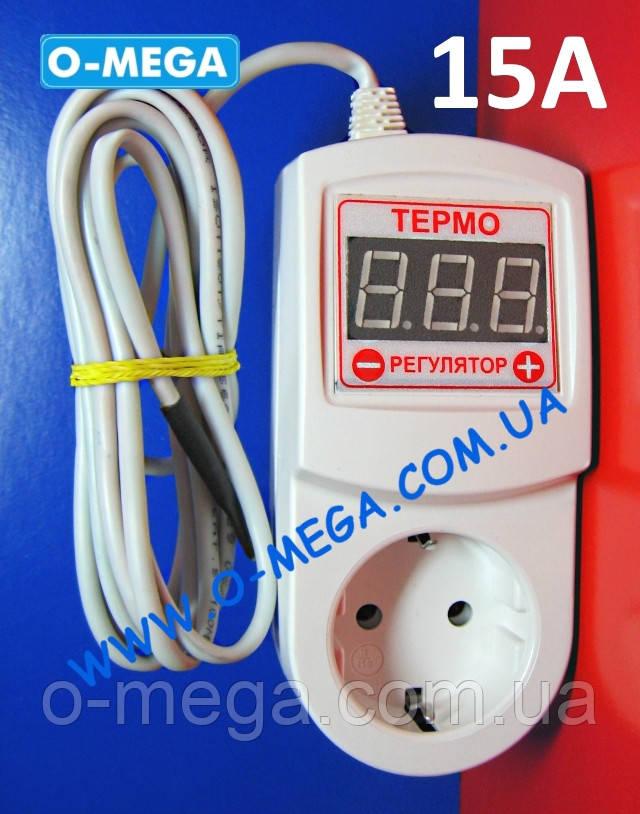 Цифровий Терморегулятор ЦТР3-2ч для інкубатора в розетку 15А з заземленням (-40...+125) гістерезис 0,1°С