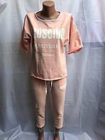 Спортивный костюм женский трикотаж (р.р. 44-52 норма) Украина - от 5 штук