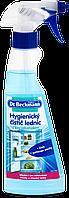 Гигиеническое чистящее средство для холодильников Dr. Beckmann 250 мл