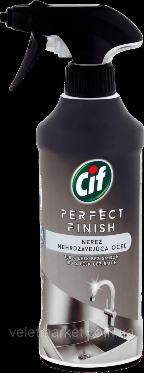 Спрей для очистки поверхностей из нержавеющей стали Cif Perfect Finish 435 мл