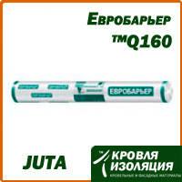 Пленка подкровельная JUTA Евробарьер™Q160