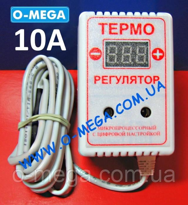 Терморегулятор цифровой ЦТР2-2ч двух пороговый для инкубатора 10А (-40...+125) гистерезис 0,1°C