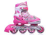 Роликовые коньки ролики раздвижные детские и взрослые размер 31-34, 35-38, 39-42 розовые