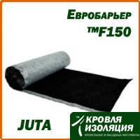 Пленка подкровельная JUTA Евробарьер™F150