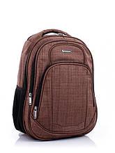 Текстильный повседневный мужской рюкзак