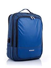 Модный квадратный мужской рюкзак