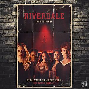 """Постер """"Ривердэйл, Riverdale"""". Стилизаций под старый плакат. Размер 60x40см (A2). Глянцевая бумага"""