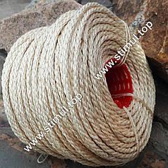 Канат сизалевый 6 мм х 50 м | Веревка сизалевая для когтеточки ➤ дряпки ➤ котов | Мотузка сизальова