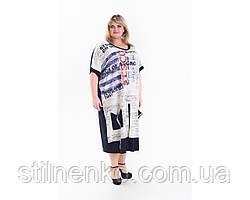 Платье женское Йорк