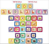 Англійський алфавіт - Стенд для школи