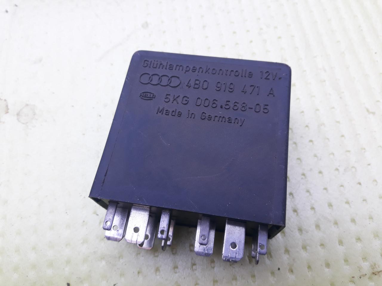 Блок реле 393 управления освещением световыми приборами SKODA Superb  Audi A6 C5 4B0919471A