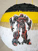 Пиньята - шар с сюрпризом Трансформеры разноцветный шар г. Одесса