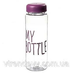Бутылка My Bottle в чехле 500 ml фиолетовая