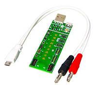 Плата активации и зарядки аккумуляторов AIDA A-500