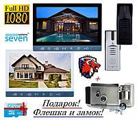 "10""дюймов Full-HD ""Комплект Видеодомофон SEVEN DP–7512 FHD + SEVEN CP-7505 FHD"" + Подарок Флешка и Замок!"