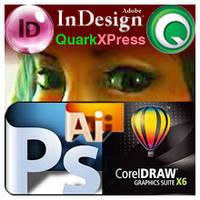 Художественная компьютерная графика и верстка (PhotoShop, Illustrator, InDesign, CorelDRAW, QuarkX.)