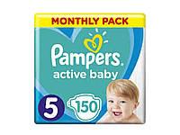Пiдгузки Active Baby № 5 Junior (11-16кг) 150шт ТМPampers