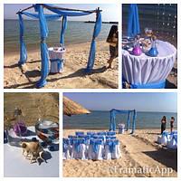 """Свадебная церемония """"Морской стиль"""""""
