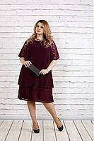 Баклажановое платье свободного фасона большого размера 42-74. | 0751-3
