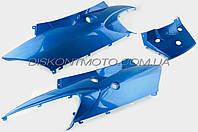 Пластик VIPER F1,  F50 задняя боковая пара (синий) KOMATCU