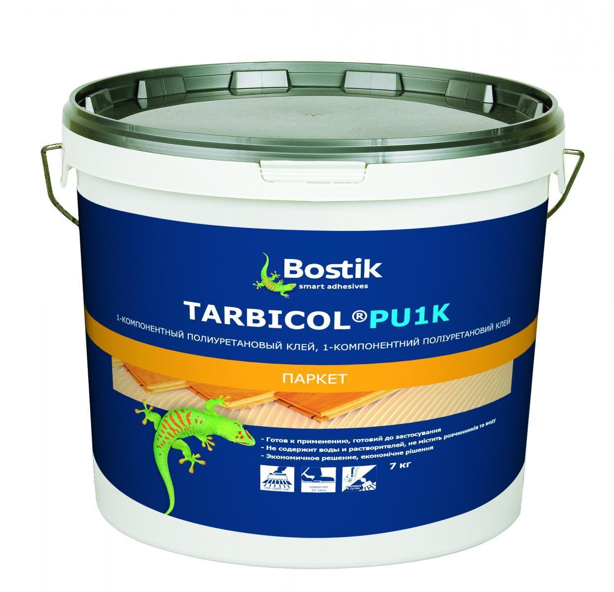 BOSTIK TARBICOL PU 1K полиуретановый однокомпонентный паркетный клей 21 КГ