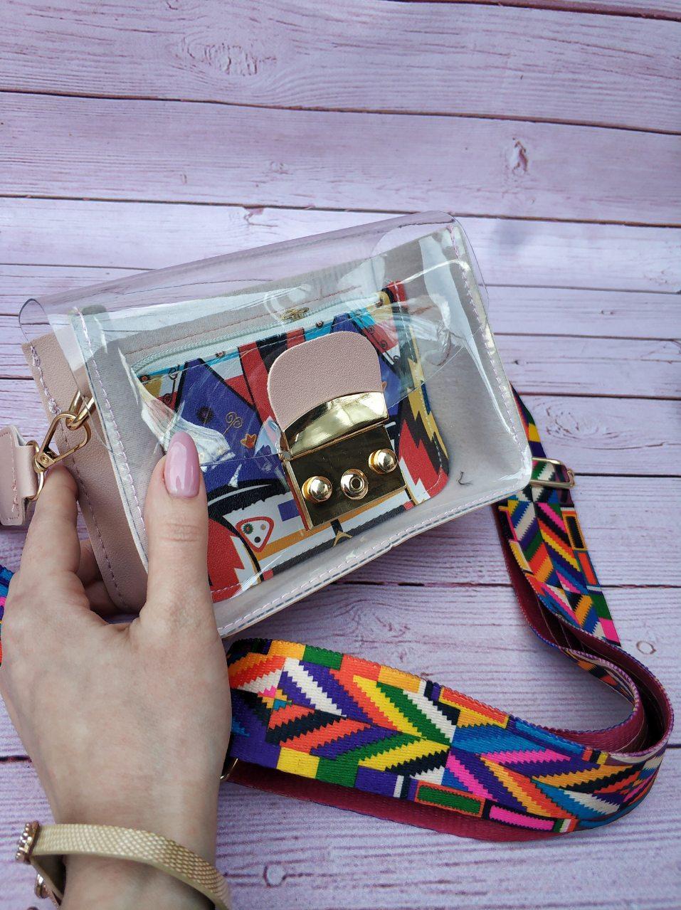 Шикарная сумка Фурла пудра furla розовая  ,черная с  разноцветным ремешком прозрачная