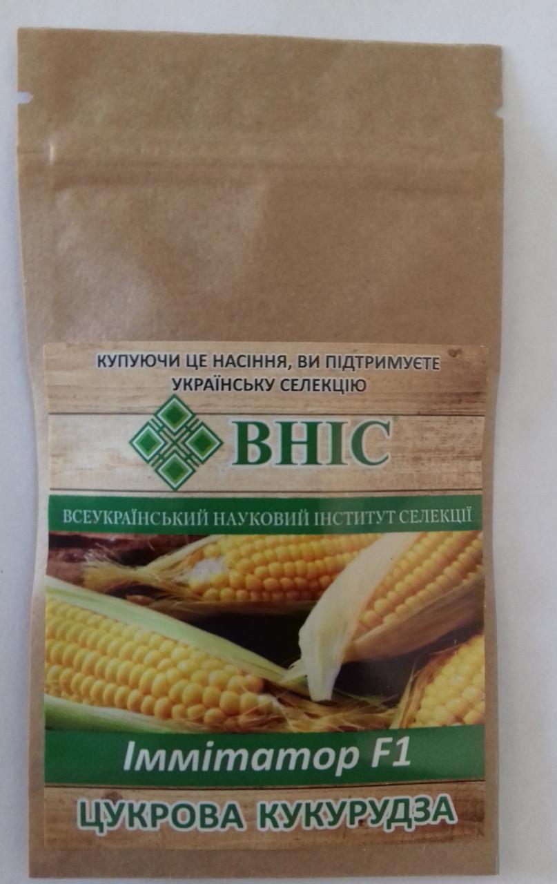 Семена саханой кукурузы Иммитатор 100шт