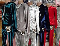 Спортивный костюм для девочек велюровый рост 122-140