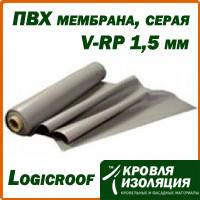ПВХ мембрана Logicroof V-RP 1,5 мм; серая