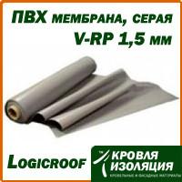 ПВХ мембрана Logicroof V-RP 1,5 мм; серая - Кровля и Изоляция в Харькове