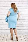 Строгий нежный голубой костюм (платье и жакет) большой размер   0766-1, фото 4