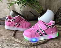 Кроссовки детские с подсветкой подошвы на Девочку Boyang от Tom.m 21-26 р
