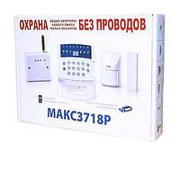 ITV МАКС3718Р. Комплект беспроводной сигнализации для квартиры, коттеджа, дома, офиса
