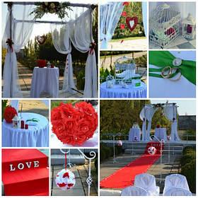 """Свадебная церемония """"Романтичный стиль"""""""