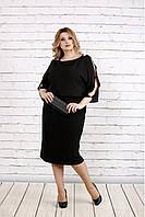 Черное свободное платье большого размера 42-74. | 0769-1