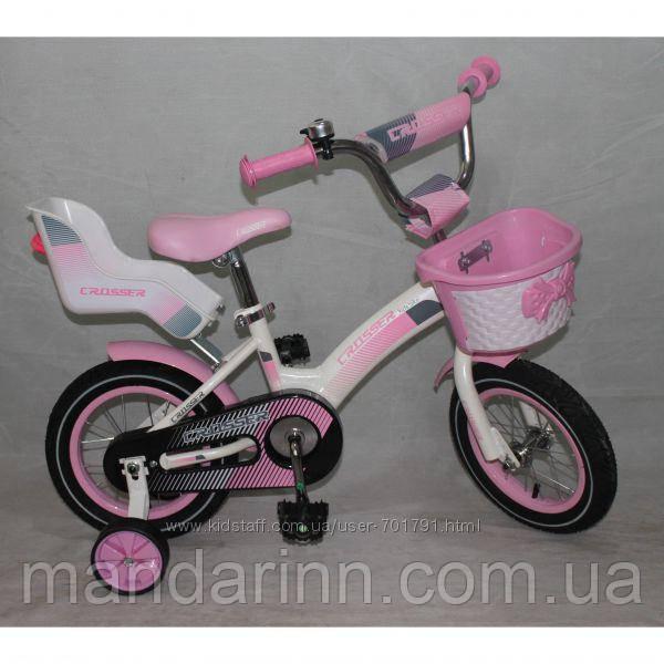 Велосипед детский KIDS BIKE CROSSER-3  16 дюймов Розовый