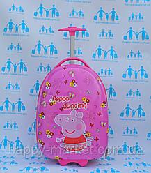 Пластиковые чемоданы детские ручная кладь Josepf Ottenn Свинка Пеппа1665 розовые