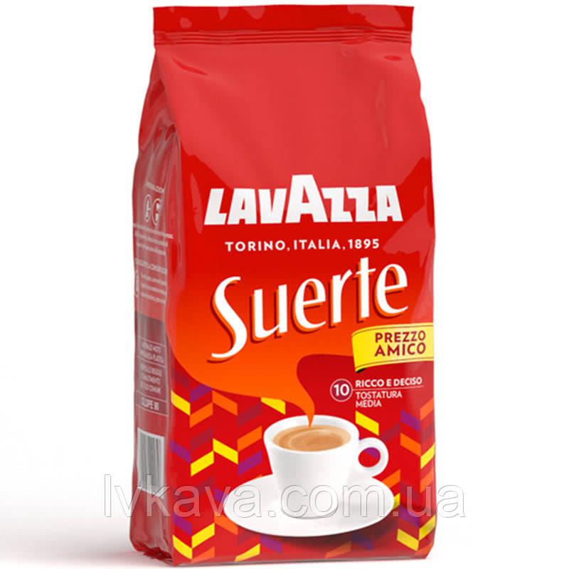 Кофе в зернах  Lavazza Suerte ,  1 кг