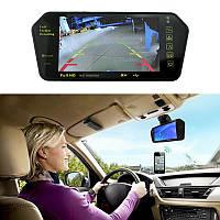 Монитор Накладка для парковки под камеру заднего вида 7″ дюймов  719 BT/USB/TF/MP5 просмотр фильмов с флешки