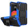 Чехол Armor Case для LG X Power K220 Синий