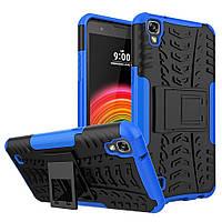 Чехол Armor Case для LG X Power K220 Синий, фото 1