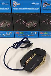 Мышь светящаяся проводная JIEXIN X10