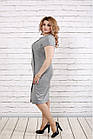 Сіра сукня з люрексом великий розмір   0781-1, фото 2