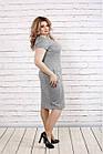 Сіра сукня з люрексом великий розмір   0781-1, фото 3