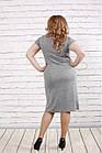 Сіра сукня з люрексом великий розмір   0781-1, фото 4