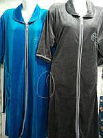 Женский велюровый халат,Турция,со стразами