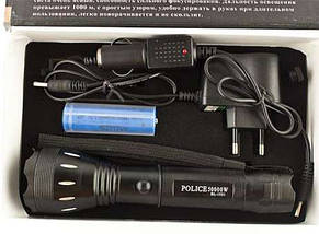 Фонарь мощный Police BL- 1921 50000W, фото 2