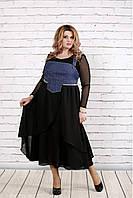 Сарафан с шифоновой юбкой (блузка отдельно) | 0783-1